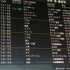 中村マルメ研修掲示板.jpg