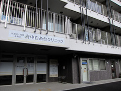 H270920_2_Bkaijo.jpg
