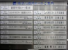 H280020_02_keiji.jpg