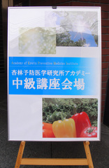 H280227&28_kyorin3tyukyu.jpg