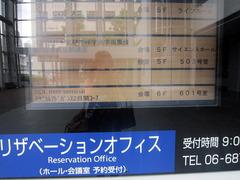H280827_keiji.jpg