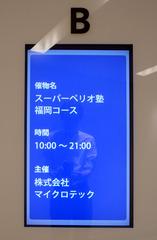 H281029_denkou_blog.jpg