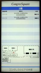H281119_02_blog.jpg