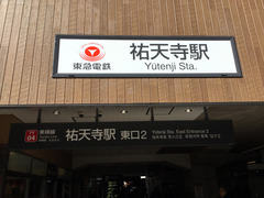 H290212_station.jpg