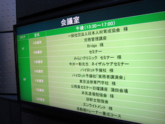 H290219_denko_blog.jpg