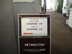 H290219_kensan_annnai1.jpg