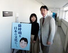 H290219_naitoh&drimai_bee.jpg