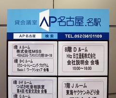 H290326_keiji_blog.jpg