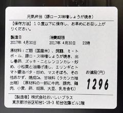 H290430_6_genzairyou.jpg