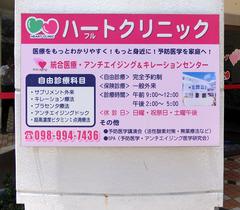 H290504_02blog.jpg