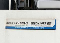 H290520_nishida02.jpg
