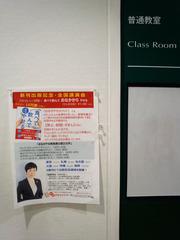 H2905_kashiwabara_02.jpg