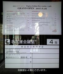 H2905_kashiwabara_12.jpg