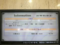 H290722_sp03_keiji.jpg