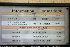 H290723_yubinoba03_keiji.jpg