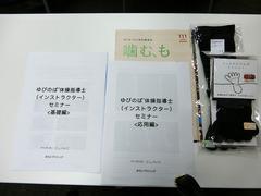 H290723_yubinoba04_text.jpg