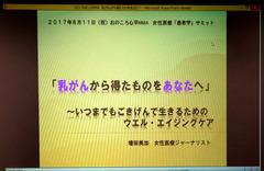 H290811_9-3.jpg