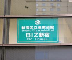 H290918_biz2.jpg