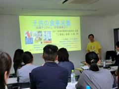 H290924_kodomo_kaijou_mrmishima.jpg