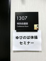 H290924_yubinobains_annai.jpg