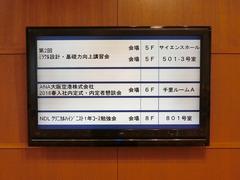 H291001_2blog.jpg