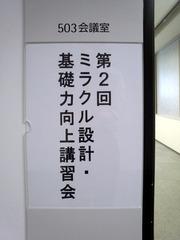 H291001_503_1.jpg