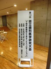 H291014__tyokuritsu_2.jpg
