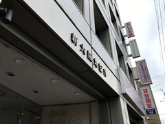 H291014_kenkoujunior_1.jpg