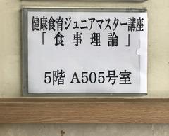 H291014_kenkoujunior_3.jpg