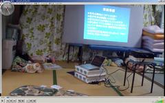 H291021_room.jpg