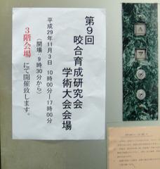 H291103_06_harigami.jpg