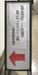 H291116_kanban.jpg