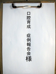 H291210_ikusei03.jpg