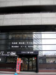 H291211_josanshi_01_kibasan.jpg
