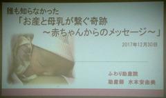 H291211_josanshi_05_slide.jpg