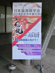 H291216_01_kanban.jpg