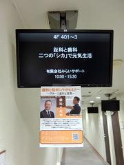 H291223_fukuoka02_title.jpg