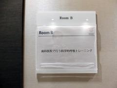 H300107_5keiji.jpg