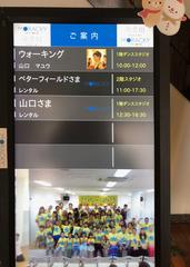 H300204_shisei5_denko.jpg
