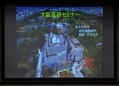 H300225_miyamoto035_slide.jpg