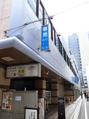 H300318_hanada01senbai1.jpg