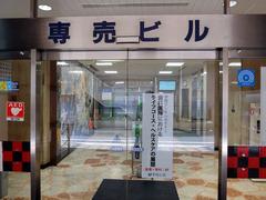 H300318_hanada01senbai2.jpg