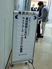 H300318_hanada02keiji_blog.jpg