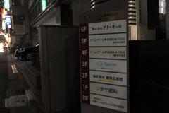 H300329_tyou_01.jpg