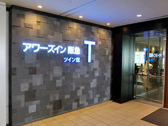 H300401_kougouikusei02_twinkan.jpg