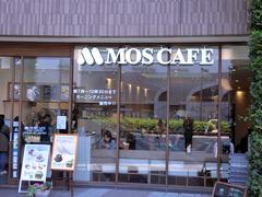 H300401_kougouikusei06_moscafe1.jpg