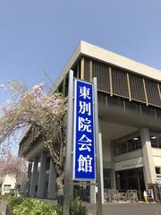 H300401_maarui01_kaikan1.jpg