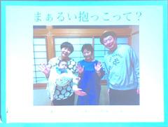 H300401_maarui04_slide.jpg