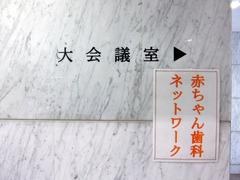 H300419_03_harigami.jpg