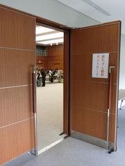H300419_04_iriguchi.jpg